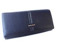 Женский кожаный кошелек Balisa PY-А129 черный Кожаные кошельки Balisa оптом
