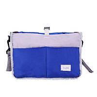 Сумка на коляску для детских вещей и мелочей Kronos Top Синяя tps356-19021476, КОД: 1125722