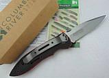 Нож CRKT 6367g Point Guarg, фото 2