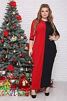 ❤/ Размер 48-72 / Платье Норма, Цвет красно-черный / Зима / Больших размеров