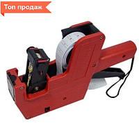Этикет-пистолет для ценников Hongsheng MX-5500