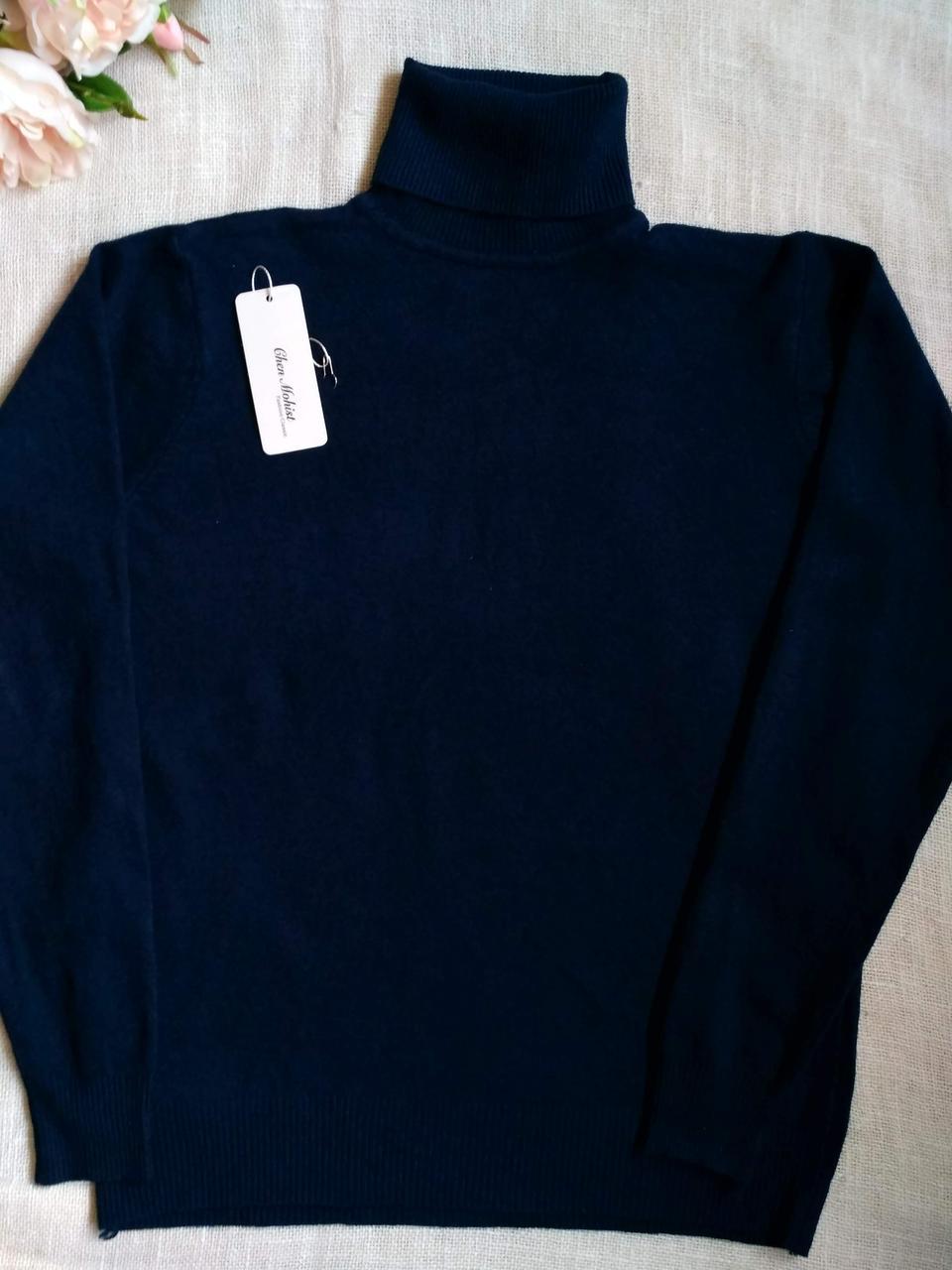 Водолазка женская темно синяя кашемировая шерстяная теплая большого размера гольф женский синий батал