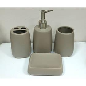 Набор аксессуаров для ванной BONA DI 851-220 кофейный 4 предмета