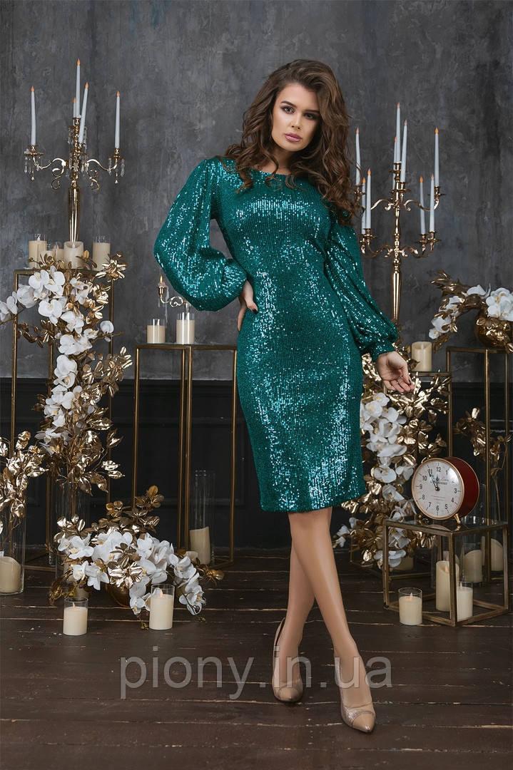 Женское Нарядное Платье с пайетками