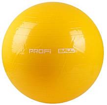 Фитбол Profi Ball 65 см. Оранжевый (MS 0382OR), фото 2