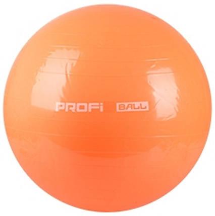 Фитбол 65 см Profi (MS 0382) Оранжевый, фото 2