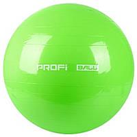 Фитбол Profi Ball 65 см. Салатовый (MS 0382G)