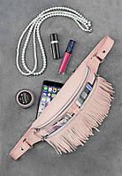 Сумка поясная BlankNote Spirit Розовый BN-BAG-15-barbi, КОД: 355865