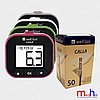 Глюкометр Wellion Calla Light и 50 тест полосок Wellion Calla №50