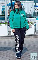 Теплый спорт костюм Adidas больших размеров