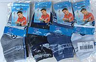 """Носки детские для мальчика """"Shan Tao"""""""
