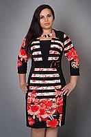 Платье женское модель №315-2, размеры 48-50 коралл