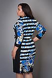 Платье женское модель №315-2, размеры 48-50 коралл, фото 2