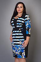 Платье женское модель №315-4, размеры 48-50 электрик
