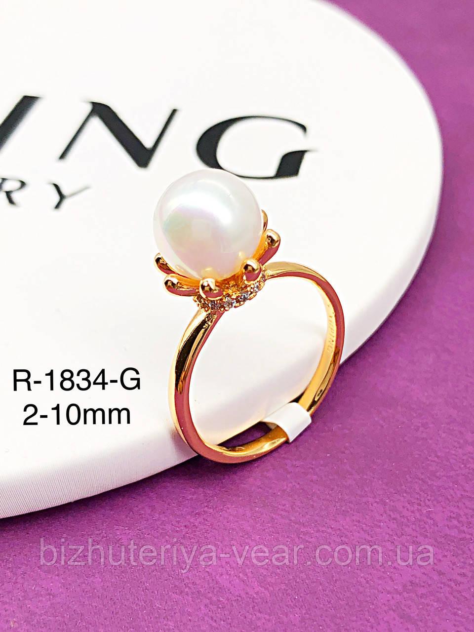 Кольцо R-1834(7)