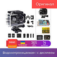 ACTION CAMERA D600 - экшн камера 1920x1080, FULL HD A7 Sport+ (1541-01), видеокамера Go Pro