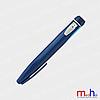 Шприц-ручка для введения инсулина Хума-Пен Эрго 2