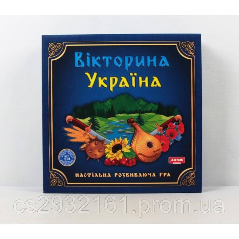 """Игра """"Викторина Украина"""" НОВАЯ   ОСТАПЕНКО"""
