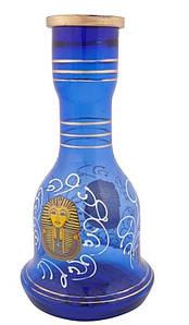 Колба для кальяна Фараон, 30 см