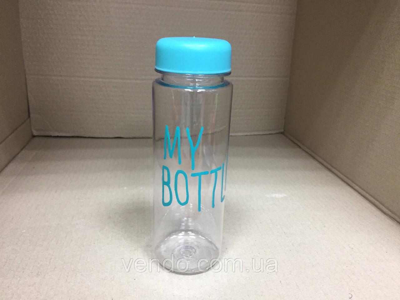Бутылка для воды и лимонада My bottle с чехлом 500 мл
