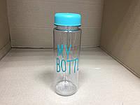Бутылка для воды и лимонада My bottle с чехлом 500 мл, фото 1