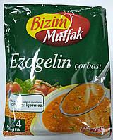 Суп турецкий быстрого приготовления 4 порции, фото 1