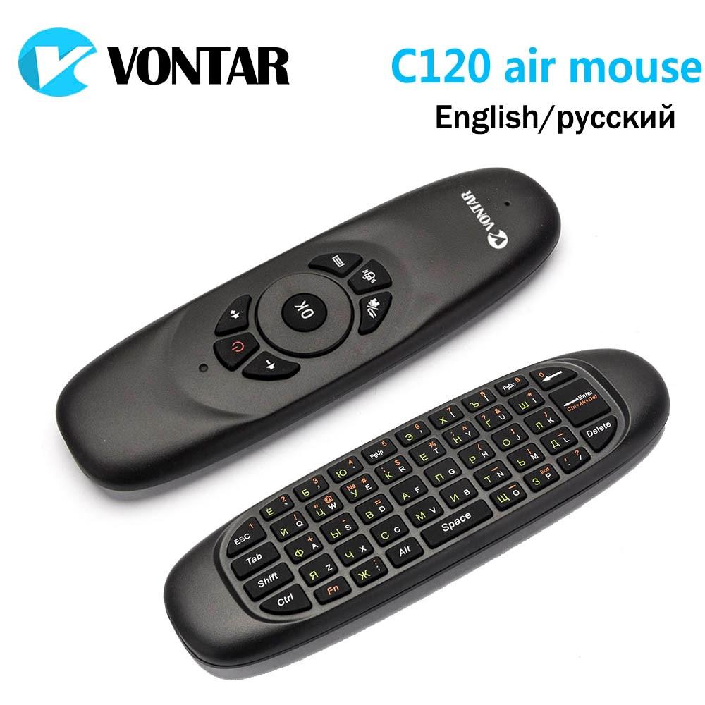 Air mouse Vontar C120 пульт ду с гироскопом и клавиатурой РУС ЯЗ