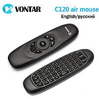 Air mouse Vontar C120 пульт ду с гироскопом и клавиатурой РУС ЯЗ, фото 1