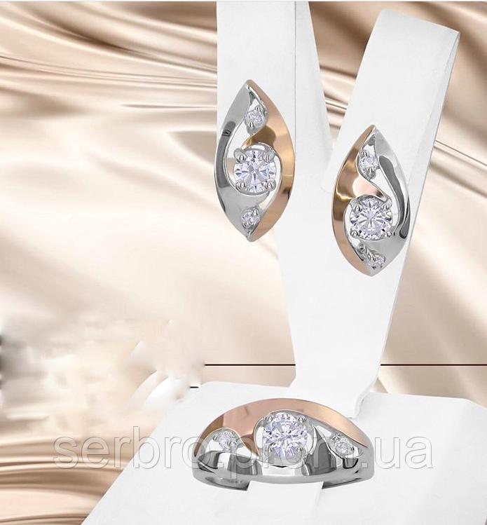 Набір в сріблі з золотом і білим цирконом Саломи
