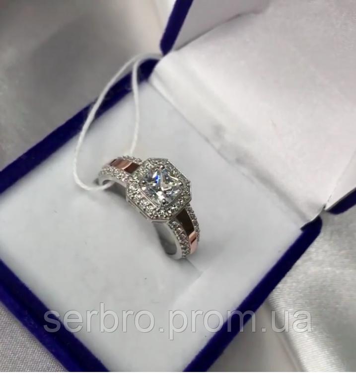 Перстень з білим золотом і цирконом в сріблі Політ