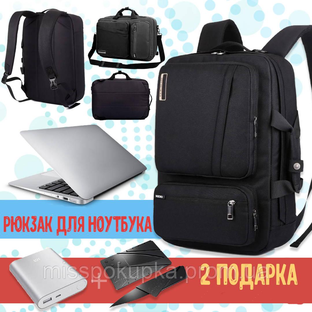 Городской рюкзак socko чорний с голубим