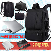 Городской рюкзак socko чорний с голубим, фото 1
