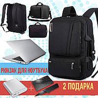 Рюкзак міський socko чорний з голубим, фото 1
