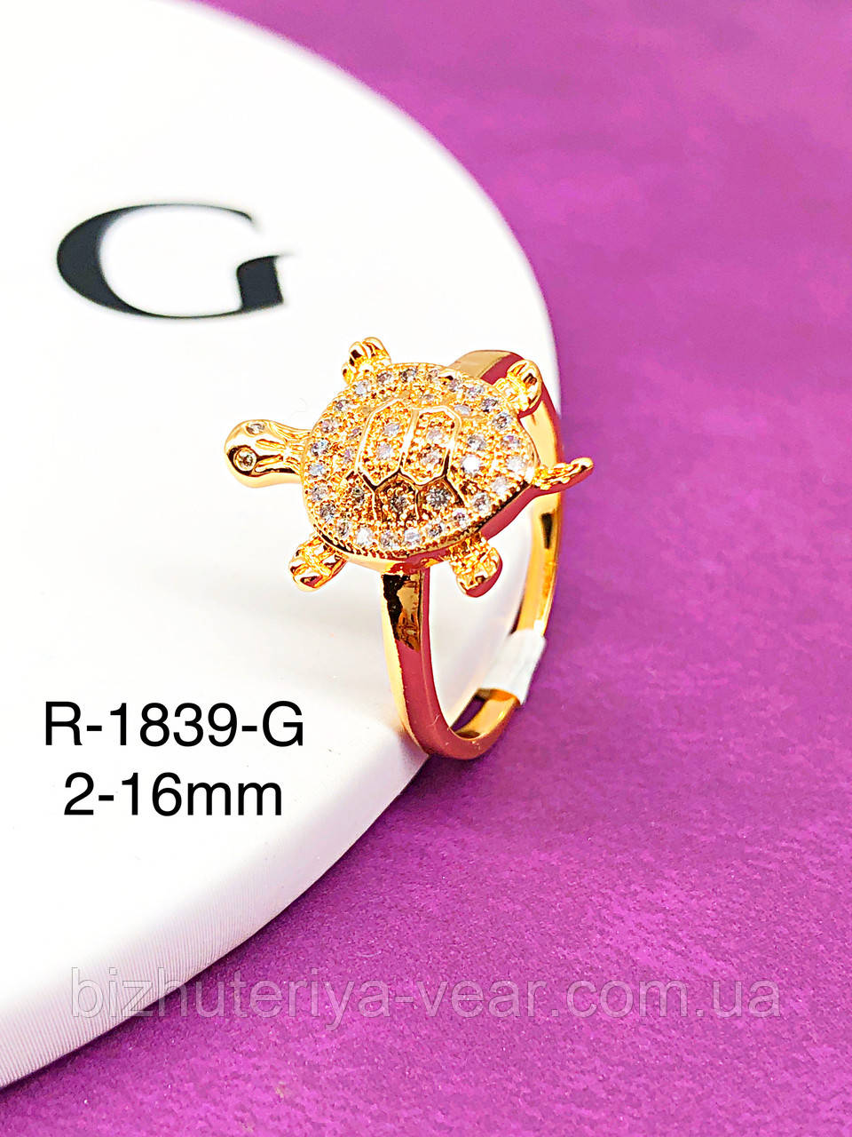 Кольцо R-1839(7,8,9)