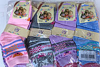 "Носки детские для девочки ""Shan Tao"" медвежата"