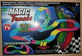 "Трек ""Magic Tracks"" 6688-76,  230 деталей."