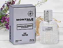 Мини парфюм Тестер VIP Montale Chocolate Greedy  60 мл
