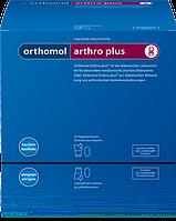 Витамины Orthomol Arthropluse здоровье костей и суставов 30 пакетиков с порошком и 60 капсул arth, КОД: 1261343