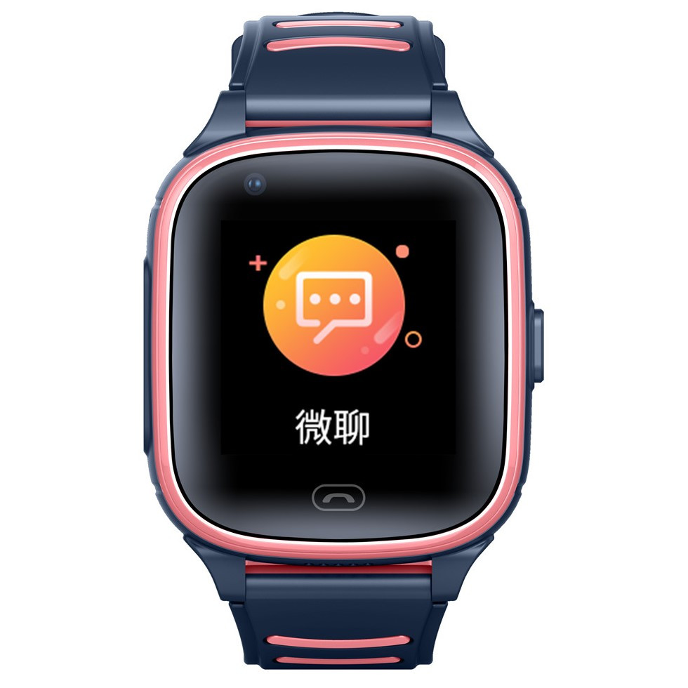 Детские смарт часы UWatch A80 Pink