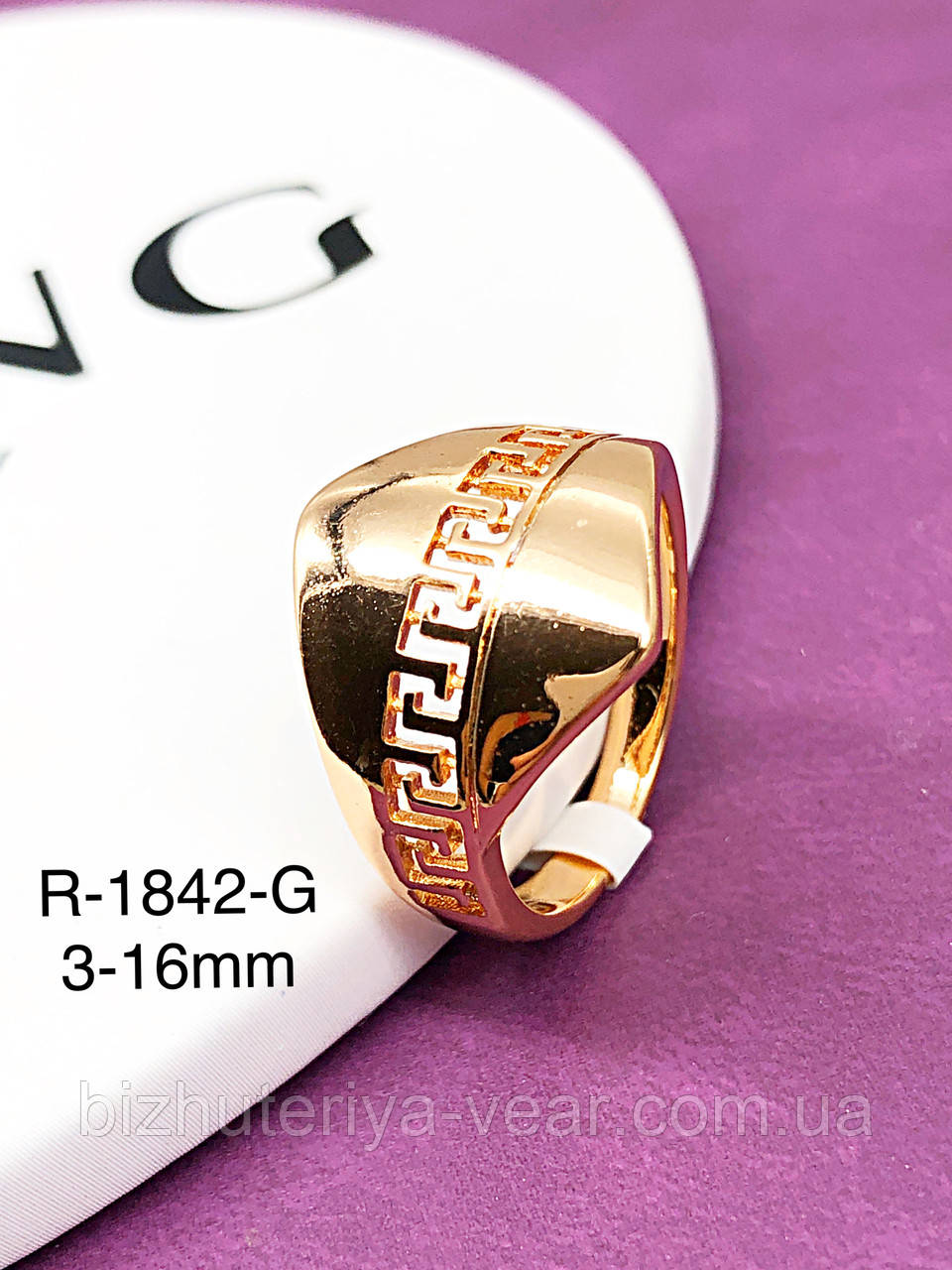 Кольцо R-1842(6,7)
