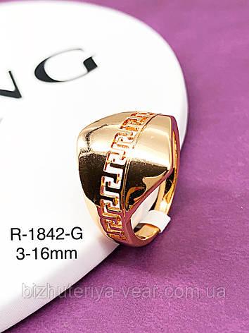 Кольцо R-1842(6,7), фото 2