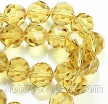 Бусины хрустальные шар 6 мм медовые (72 шт) кр. огранка
