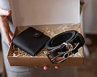 Подарочный набор для мужчины: кожаный черный ремень и портмоне