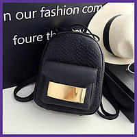 Стильный женский рюкзак черный. Женский городской рюкзак. Рюкзаки на каждый день. Модный рюкзак.