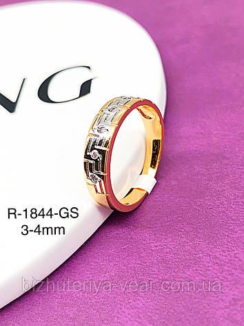 Кольцо R-1844(6), фото 2