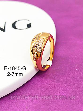 Кольцо R-1845(6), фото 2
