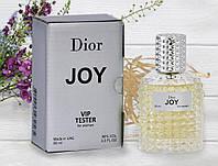 Мини парфюм реплика Тестер VIP Christian Dior Joy By Dior  60 мл