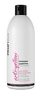 Шампунь для волос Profi Style ANTІ YELLOW Розовый 500мл