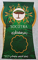 Затар (заатар) зеленый 500 г