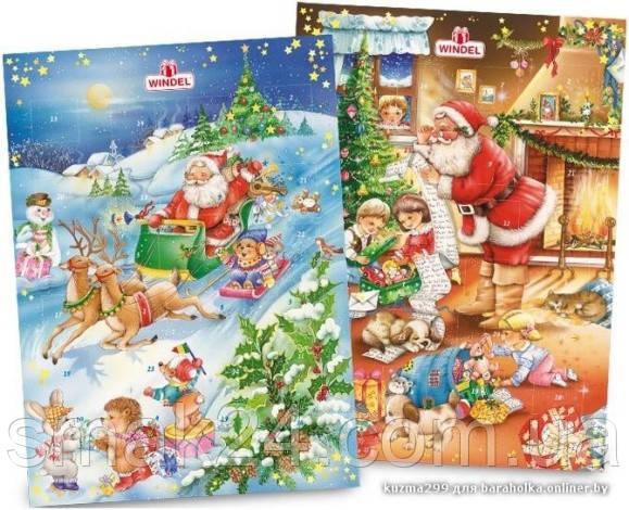 Адвент календарь шоколадный Windel Германия 75г